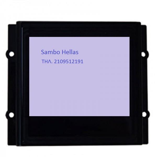 SB 21/LB  module Διευθεντολόγιο Θυροτηλεόρασης Sambo Hellas - 2 EASY